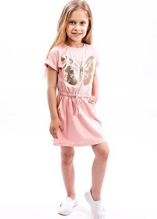 Платье для девочек, розовое