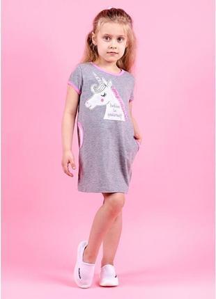 Платье для девочек, серый меланж единорог