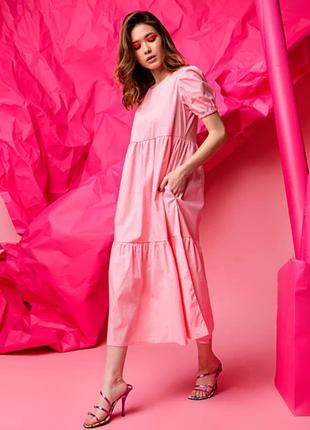Розовое летнее женское платье свободного кроя с рукавами-фонариками, миди