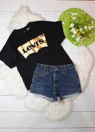 Комплект levis шорты