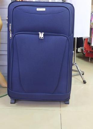 Большой чемодан,на 2 колесах.