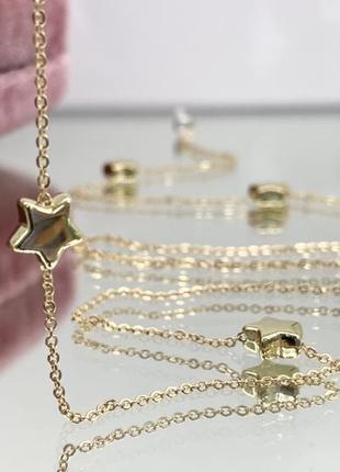 Цепочка для очков холдер держатель золотистая декор звёздочки по бокам