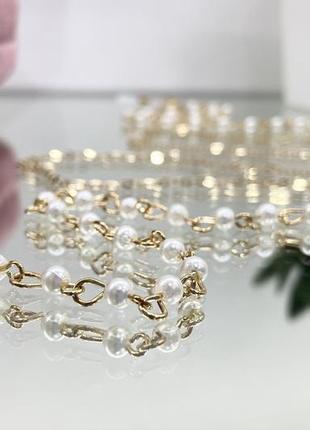 Цепочка для очков держатель золотистая холдер с жемчугом мелким красивая элегантная