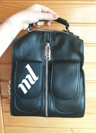 Молодежная женская сумка-рюкзак