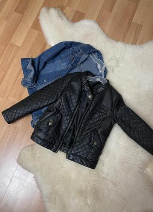 Курточка косуха стёганная