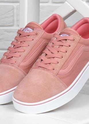 Трендовые розовые кеды кроссовки вансы vans