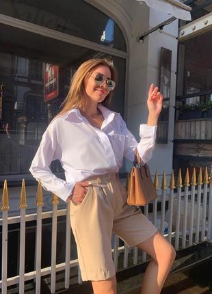 Костюм с шортами летний женский рубашка белая классическая