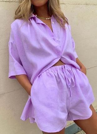 Летний сиреневый костюм из льна, шорты и рубашка. распродажа.