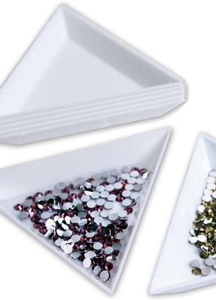 Лоток-треугольник для страз, пластиковый