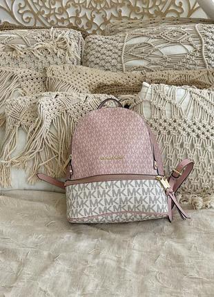 Женский премиум рюкзак