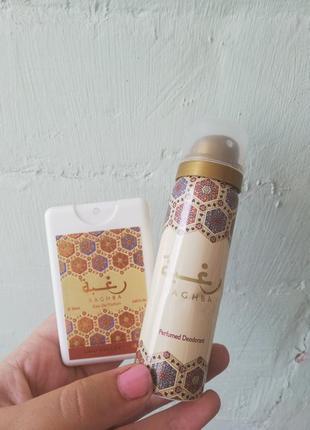 Raghba lattafa perfume, парфюмированная вода и дезодорант, унисекс