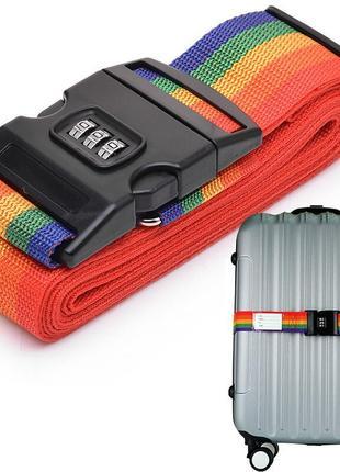 Ремень для багажа с кодовым замком / дорожный ремень / багажный ремень