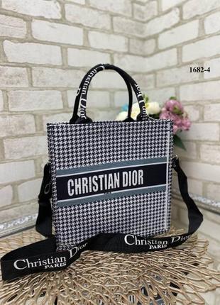 Черно-белая - стильная тканевая сумка