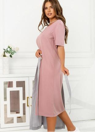 Сукня з накидкою