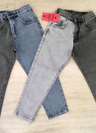 #школа джинсы мом для девочки