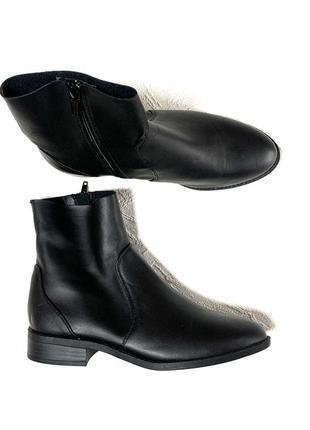 Женские ботинки челси демисезонные
