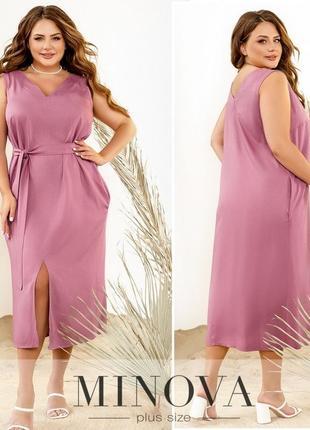 Летнее минималистичное платье