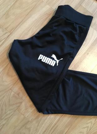 Продам спортивные штаны puma