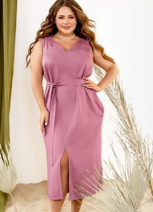 Элегантное нарядное платье миди с разрезом + бесплатная доставка💋