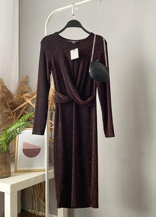Платье миди с декоративным узлом шиммерное люрекс atmosphere