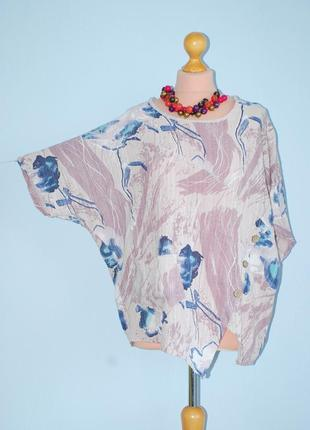 Италия батал блуза мышка свободная оверсайз разлетайка натуральная кимоно