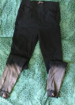 Брюки джинсы омбре,размер м..