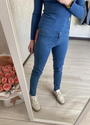 Сині джинси мом висока посадка, синие джинсы mom високая посадка