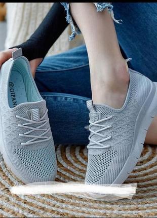 Сірі літні кросівки текстиль з перфорацією(серые летние кроссовки)