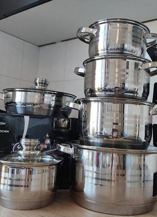 Набор посуды swisshaus