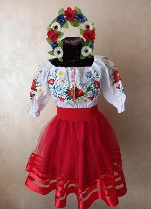 Святковий костюм ( вишиванка з 3/4 рукавом ,спідничка,віночок)