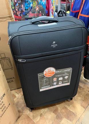 Тканевые чемоданы airtex