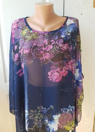 Красивая блуза-накидка