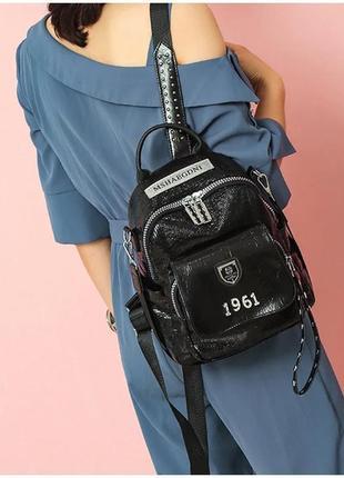 Женская сумка - рюкзак черная