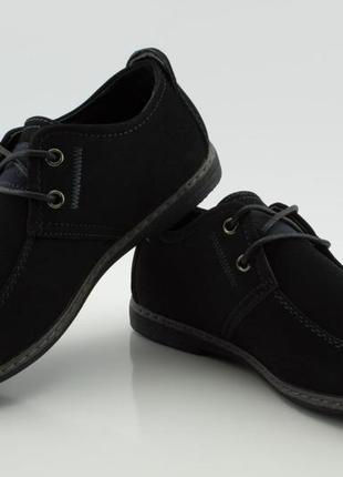 Туфлі нубук