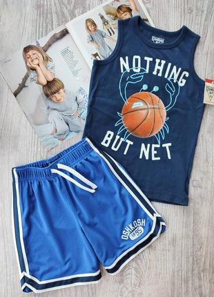 Комплект майка и шорты, классный комплект на баскетбол