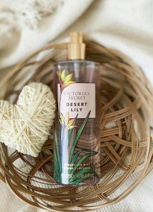 Victoria's secret mist парфюмированный спрей.desert lily