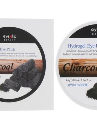 Продам гидрогелевые патчи фирмы eyenlip