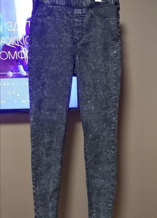Серые джинсики 🤩