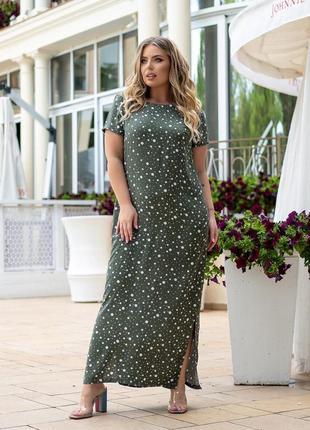 Длинное прямое платье в горошек