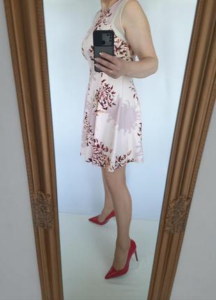 Шикарне новеньке плаття
