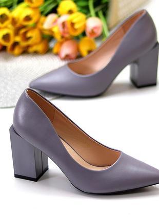Женские серо-лиловые лодочки на устойчивом каблуке