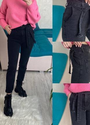 Черние джинсы mom з поясом висока турция, чорні джинси мом