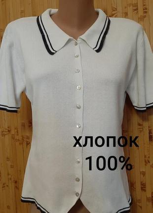 Стильный белый джемпер поло блузка футболка кофта топ в морском стиле хлопок 100%