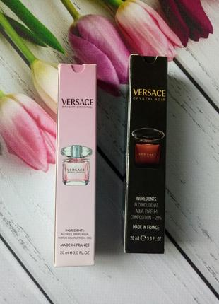 ♥️класный набор  парфюм пробник 2*20ml ♥️эмираты