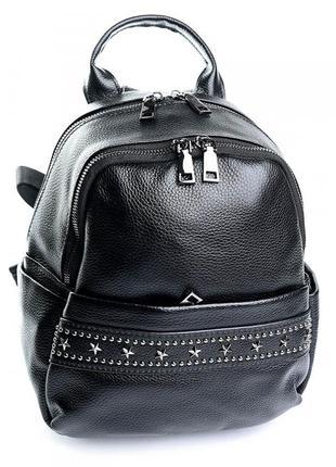 Маленький кожаный городской рюкзак.