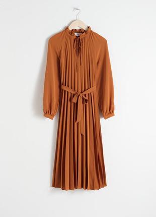 Шикарное платье & other stories