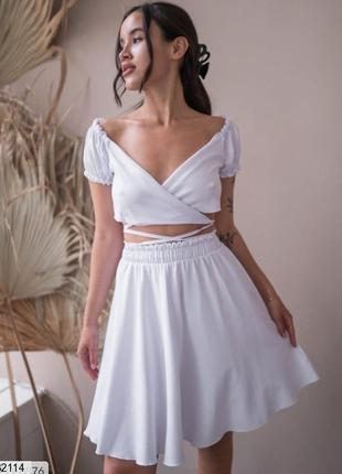 Легкий летний комплект, юбка и топ на завязках с открытыми плечами, белый
