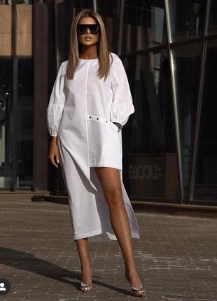 Платье белий и мокко цвет