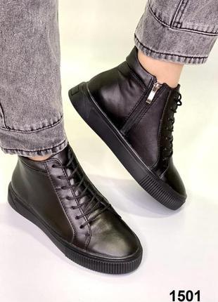 Женские кожаные высокие кеды ботинки