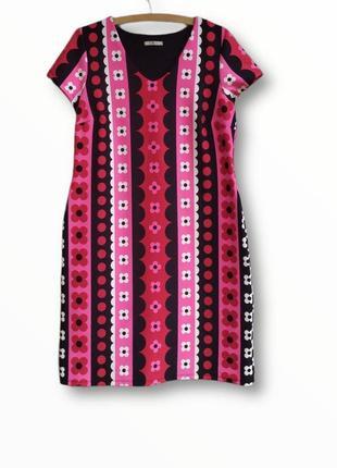 Симпатичное яркое платье tu